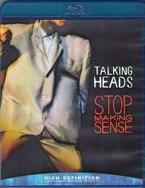 Talking Heads Stop Making Sense (Blu-ray)