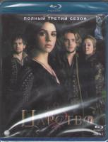 Царство 3 Сезон (18 серий) (2 Blu-ray)
