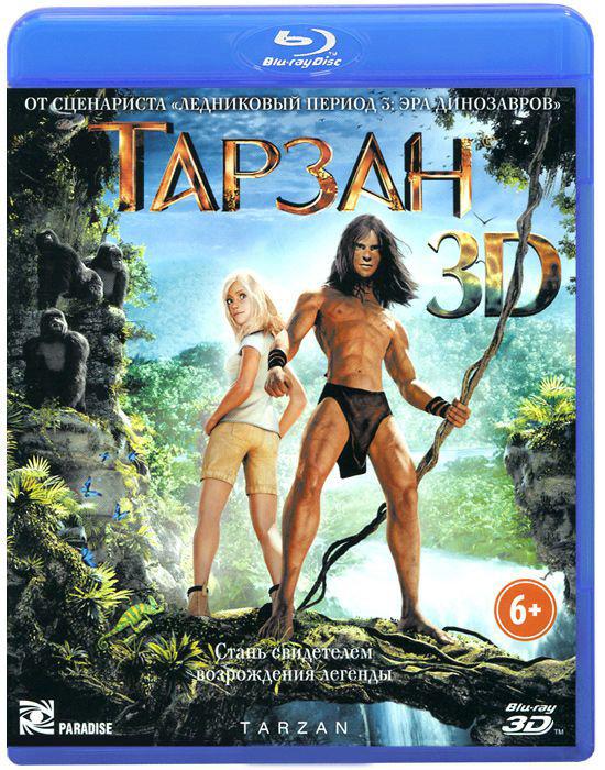 Тарзан 3D+2D (Blu-ray)