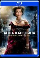 Анна Каренина 3D+2D (Blu-ray)