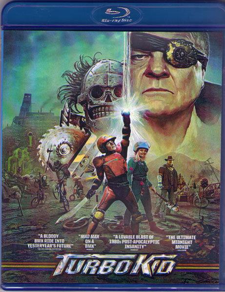 Турбо Пацан (Blu-ray) на Blu-ray