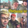 Операция Ы и другие приключения Шурика (Blu-ray)* на Blu-ray
