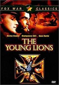 Молодые львы на DVD