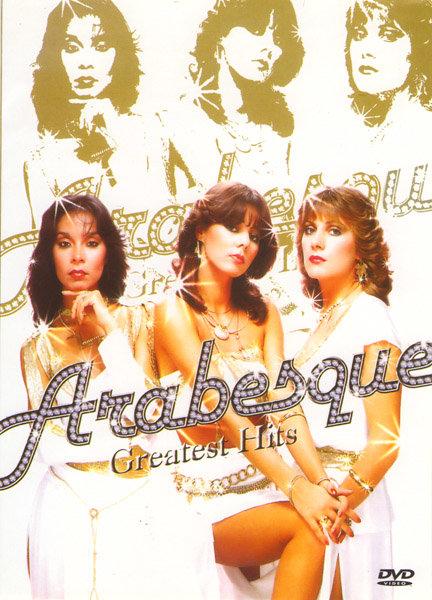 Arabesque - Greatest Hits на DVD