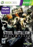 Steel Battalion Heavy Armor (Xbox 360 Kinect)