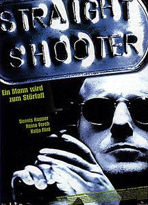 Меткий стрелок  на DVD