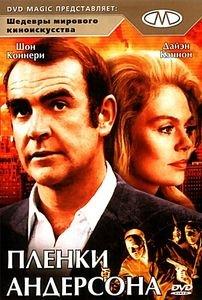 Пленки Андерсона  на DVD