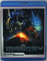 Трансформеры 2 Месть падших (Blu-ray)