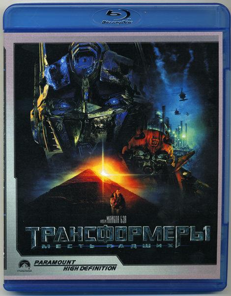 Трансформеры 2 Месть падших (Blu-ray) на Blu-ray