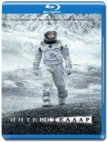 Интерстеллар (Blu-ray)*