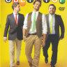 Светофор 8 Сезон (20 серий) на DVD