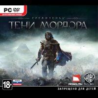 Средиземье Тени Мордора (2 PC DVD)
