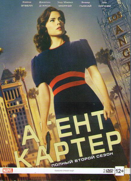 Агент Картер 2 Сезон (10 серий) (2 DVD) на DVD