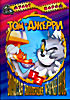 Том и Джерри на 5 DVD на DVD