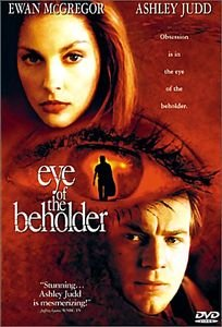 Глаз наблюдателя на DVD