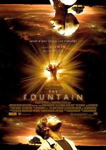 Фонтан на DVD