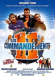 11 заповедей  на DVD