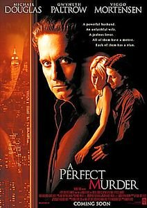 Идеальное убийство на DVD