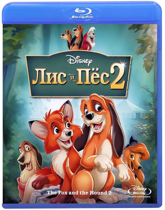 Лис и пес 2 (Blu-ray) на Blu-ray