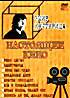 Невидимые дети / Жизнь как чудо / Черная кошка, белый кот / Андерграунд / Время цыган / Папа в командировке / помнишь ли ты, Долли Белл? / Невесты при на DVD