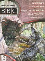 BBC 2 (Прогулки с динозаврами Баллада о большом Але / Прогулки с динозаврами В стране гигантов / Прогулки с монстрами Жизнь до динозавров / Первобытна