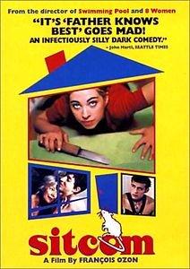 Крысятник на DVD
