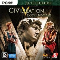 Sid Meier's Civilization V Боги и короли (PC DVD)
