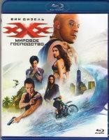 Три икса Мировое господство 3D+2D (Blu-ray)