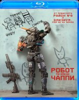 Робот по имени Чаппи (Blu-ray)