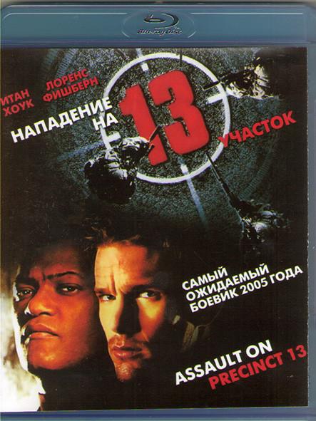Нападение на 13 й участок (Blu-ray)* на Blu-ray