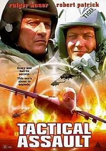 Тактическое нападение на DVD
