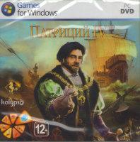 Патриций IV (PC DVD)