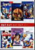 Мадагаскар/Роботы/Суперсемейка/Пиноккио 3000/Винни и слонотоп/Динотопия/День Яйца/Тарзан 2 на DVD