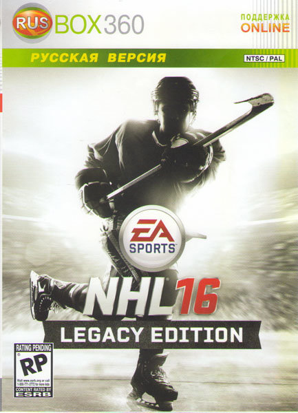 NHL 16 Legacy Edition (Xbox 360)