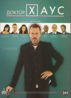 Доктор Хаус 7 сезон (23 серии) (3 DVD)