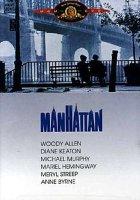 Манхэттен (Без полиграфии!)