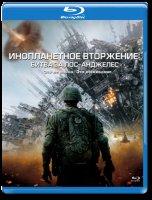Инопланетное вторжение Битва за Лос-Анджелес 3D (Blu-ray)