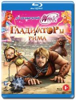Гладиаторы рима (Blu-ray)