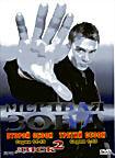 Мертвая зона.Диск 2 (2 сезон серии 11-19), (3 сезон серии 1-13) на DVD