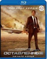 Оставленные (Blu-ray)