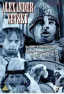 Александр Невский на DVD