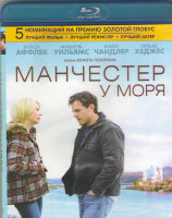 Манчестер у моря (Blu-ray)