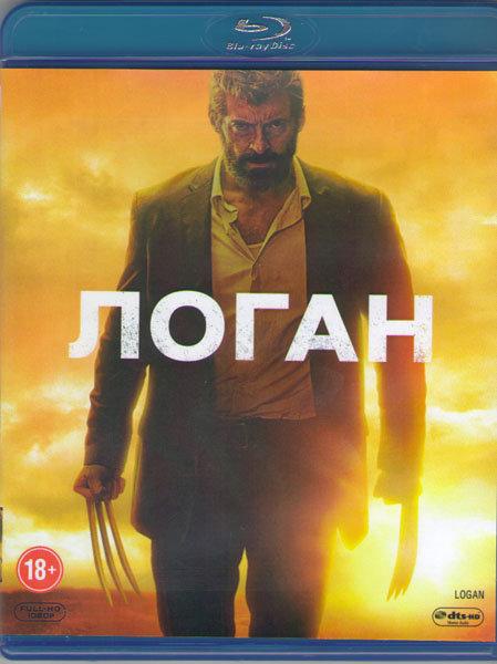 Логан (Blu-ray)*