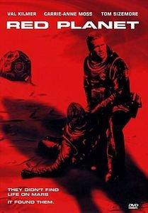 Красная планета на DVD