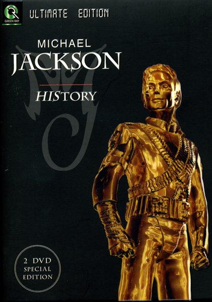 Michael Jackson  HIStory On Film  Volume II (2 dvd) на DVD