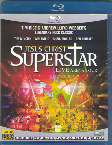 Jesus Christ Superstar live arena tour (Blu-ray)* на Blu-ray