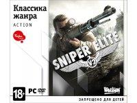 Sniper Elite 2 (PC DVD)