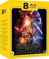 Звездные войны Эпизоды I, II, III, IV, V, VI, VII (8 Blu-Ray)