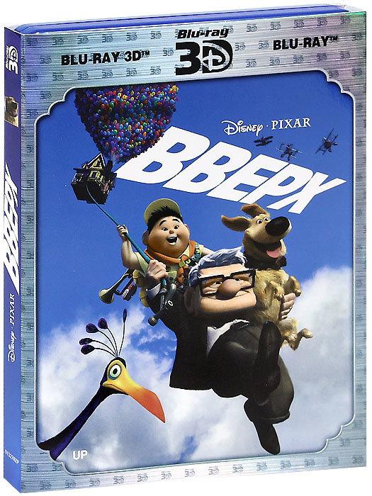 Вверх (3D + 2D) (2 Blu-Ray)