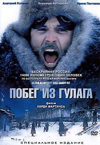Побег из Гулага на DVD